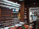 Merz Apothecary. (click to zoom)