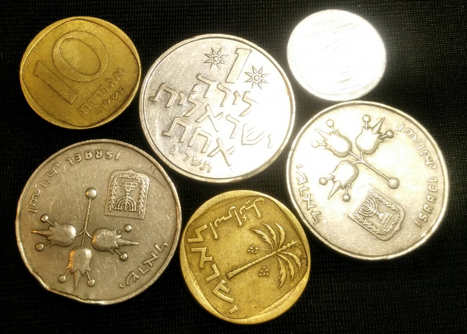Coins: Israel